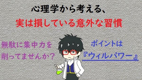 f:id:nukoshogun:20200213070124j:plain