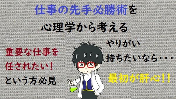 f:id:nukoshogun:20200216103418j:plain