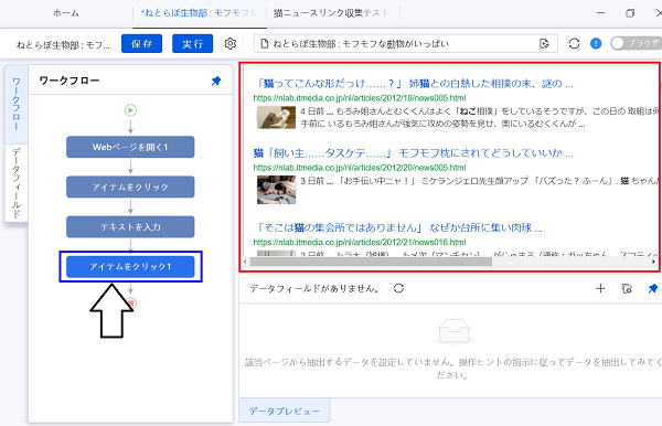 f:id:nukoshogun:20201223203851p:plain