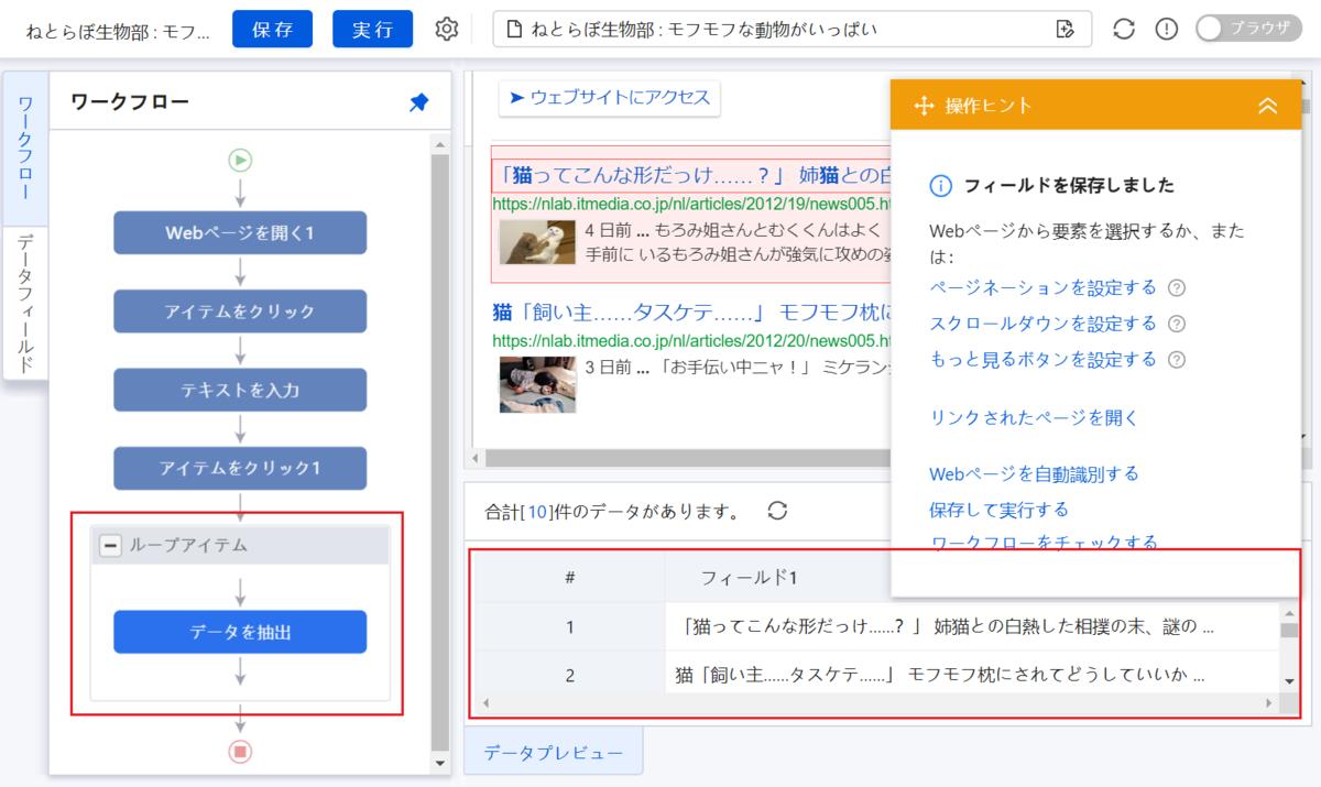 f:id:nukoshogun:20201224205351p:plain