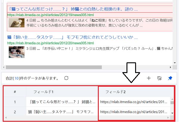 f:id:nukoshogun:20201224211819p:plain
