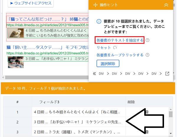 f:id:nukoshogun:20201224212120p:plain