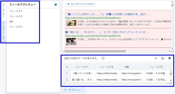 f:id:nukoshogun:20201226130522p:plain