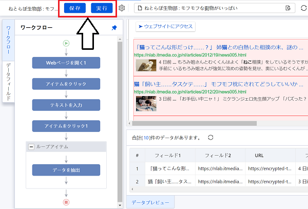 f:id:nukoshogun:20201226131431p:plain
