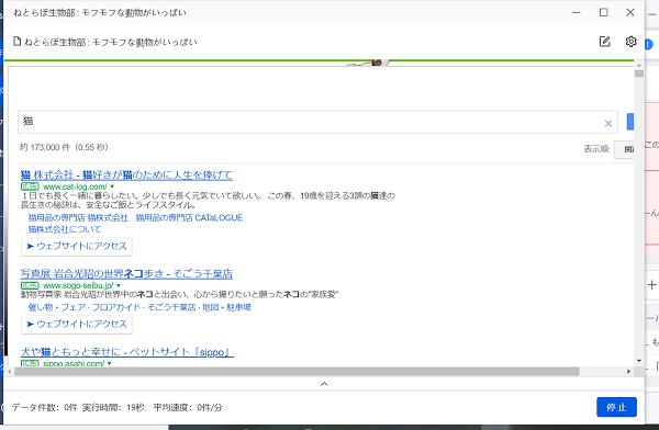 f:id:nukoshogun:20201226135815p:plain