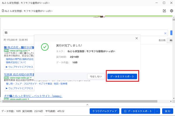 f:id:nukoshogun:20201226140303p:plain