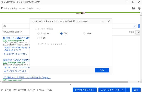 f:id:nukoshogun:20201226140957p:plain
