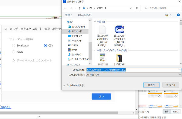 f:id:nukoshogun:20201226141006p:plain