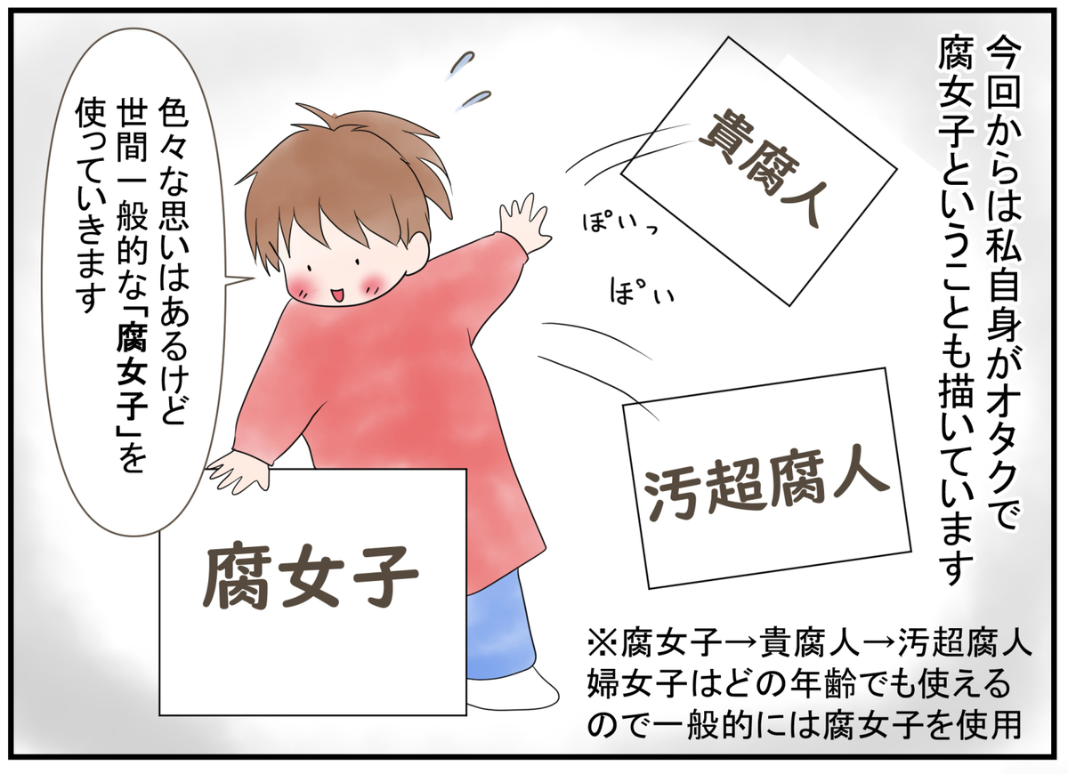 f:id:nukota_nuko:20200328001656j:plain
