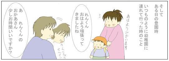 f:id:nukota_nuko:20200331192544j:plain