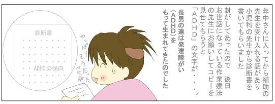 f:id:nukota_nuko:20200331192601j:plain