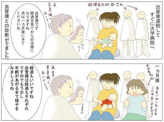 f:id:nukota_nuko:20200403174147j:plain