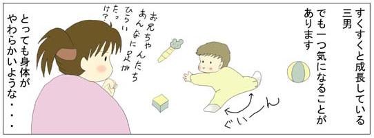 f:id:nukota_nuko:20200407174028j:plain