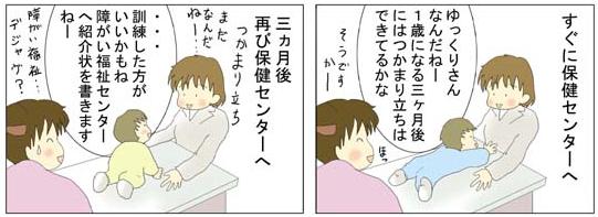 f:id:nukota_nuko:20200407174046j:plain