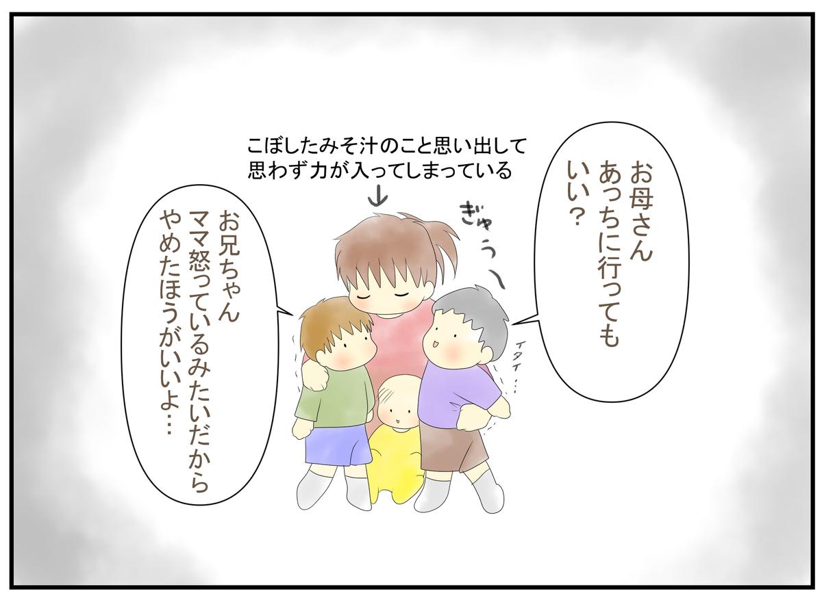 f:id:nukota_nuko:20200409181847j:plain