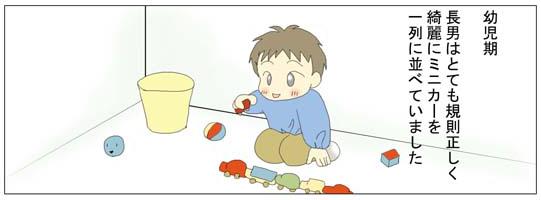 f:id:nukota_nuko:20200411192118j:plain