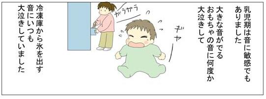 f:id:nukota_nuko:20200411192128j:plain