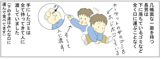 f:id:nukota_nuko:20200411192137j:plain