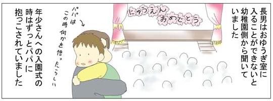 f:id:nukota_nuko:20200412203330j:plain