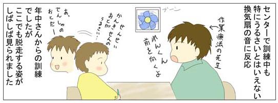 f:id:nukota_nuko:20200412203352j:plain