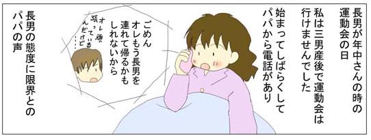 f:id:nukota_nuko:20200413193800j:plain