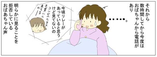 f:id:nukota_nuko:20200413193810j:plain
