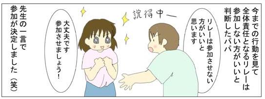 f:id:nukota_nuko:20200414193333j:plain