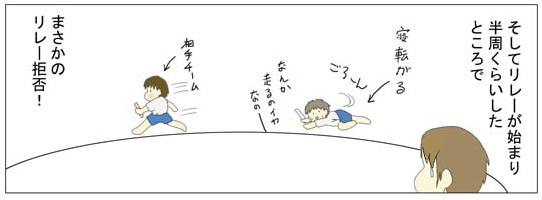f:id:nukota_nuko:20200414193347j:plain
