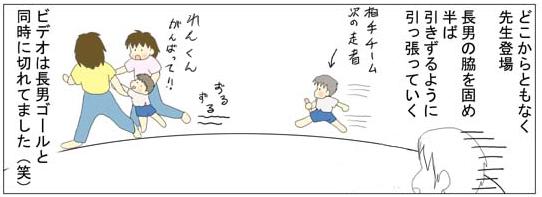 f:id:nukota_nuko:20200414193358j:plain
