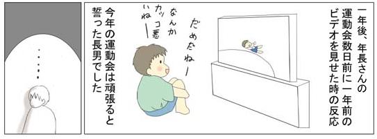 f:id:nukota_nuko:20200414193420j:plain