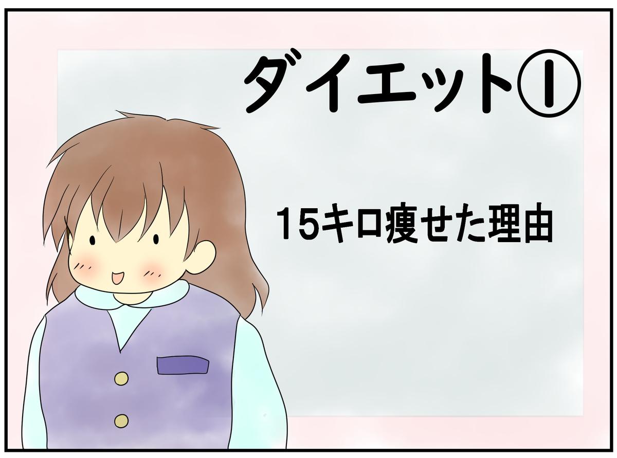 f:id:nukota_nuko:20200417151118j:plain