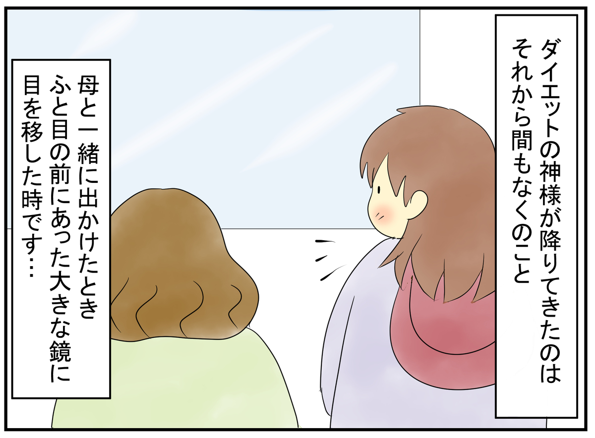 f:id:nukota_nuko:20200417151203j:plain
