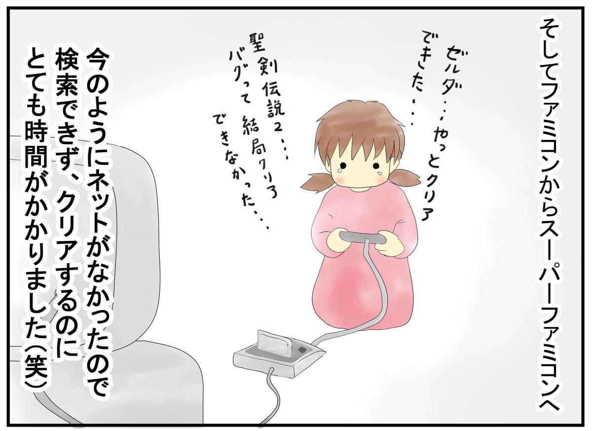 f:id:nukota_nuko:20200421162240j:plain