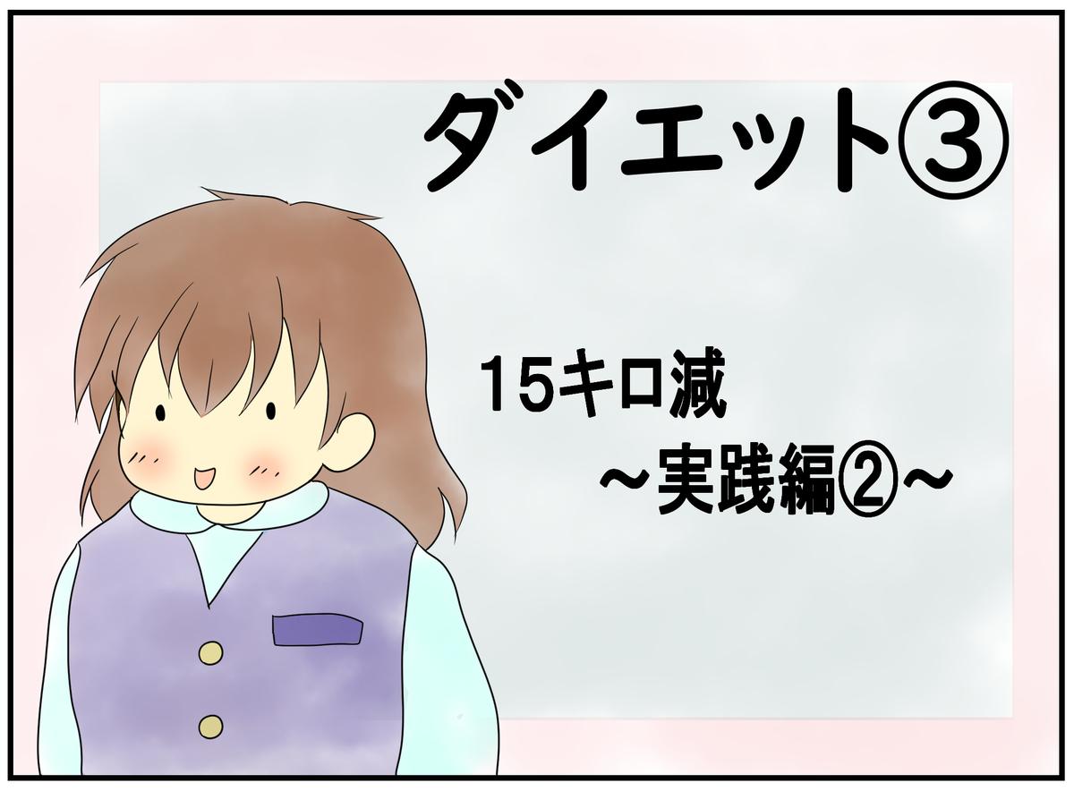 f:id:nukota_nuko:20200423153254j:plain