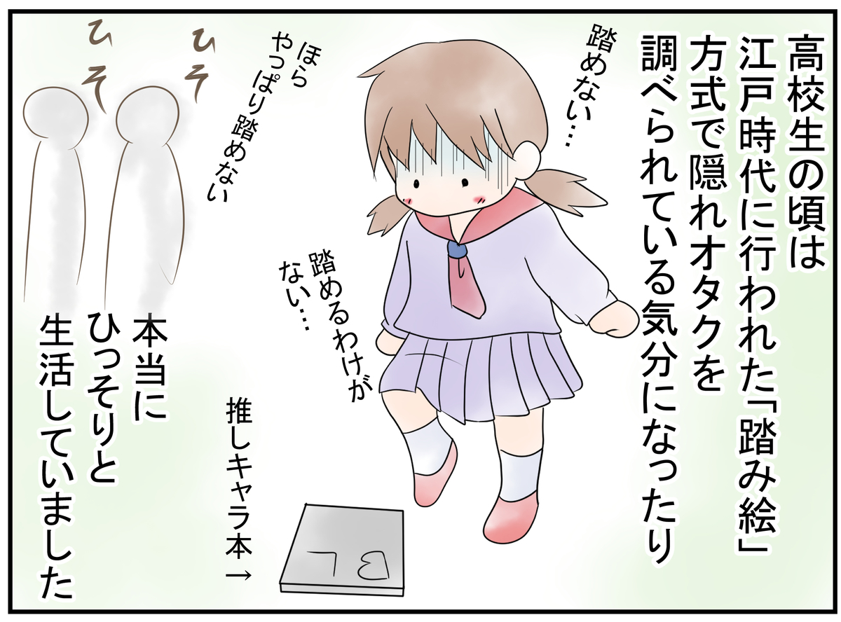 f:id:nukota_nuko:20200501174547j:plain