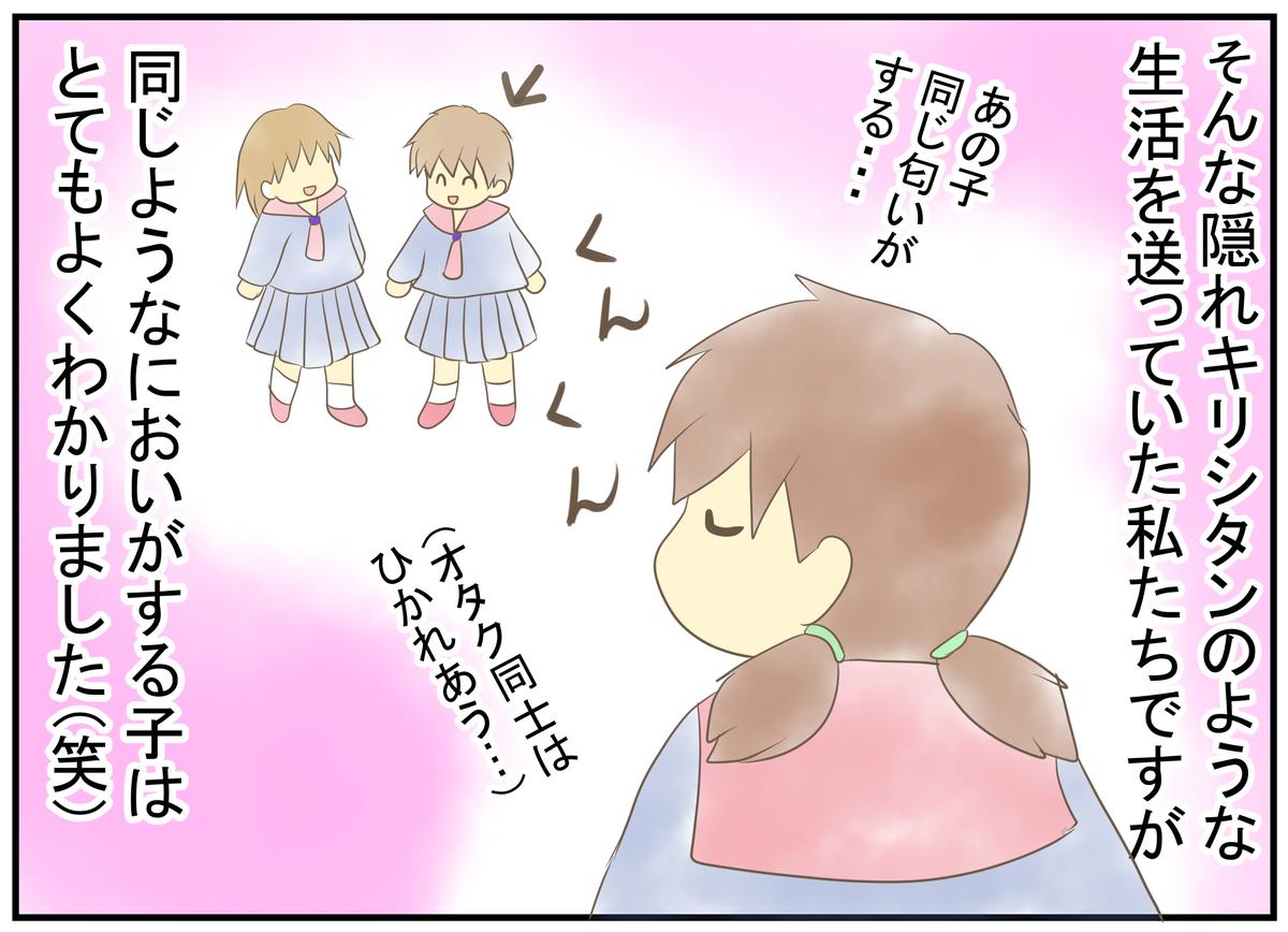 f:id:nukota_nuko:20200501174601j:plain
