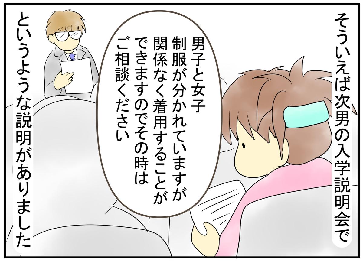f:id:nukota_nuko:20200503133557j:plain