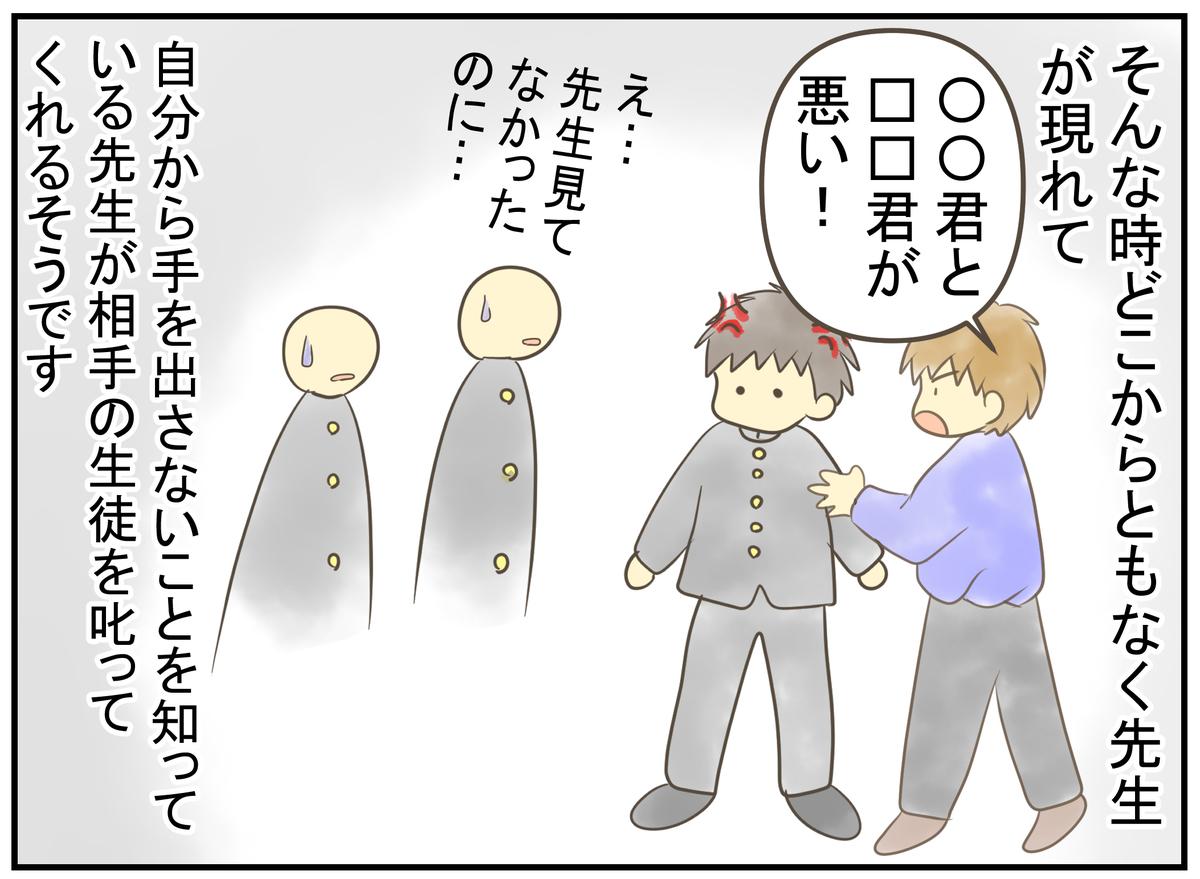 f:id:nukota_nuko:20200507082014j:plain