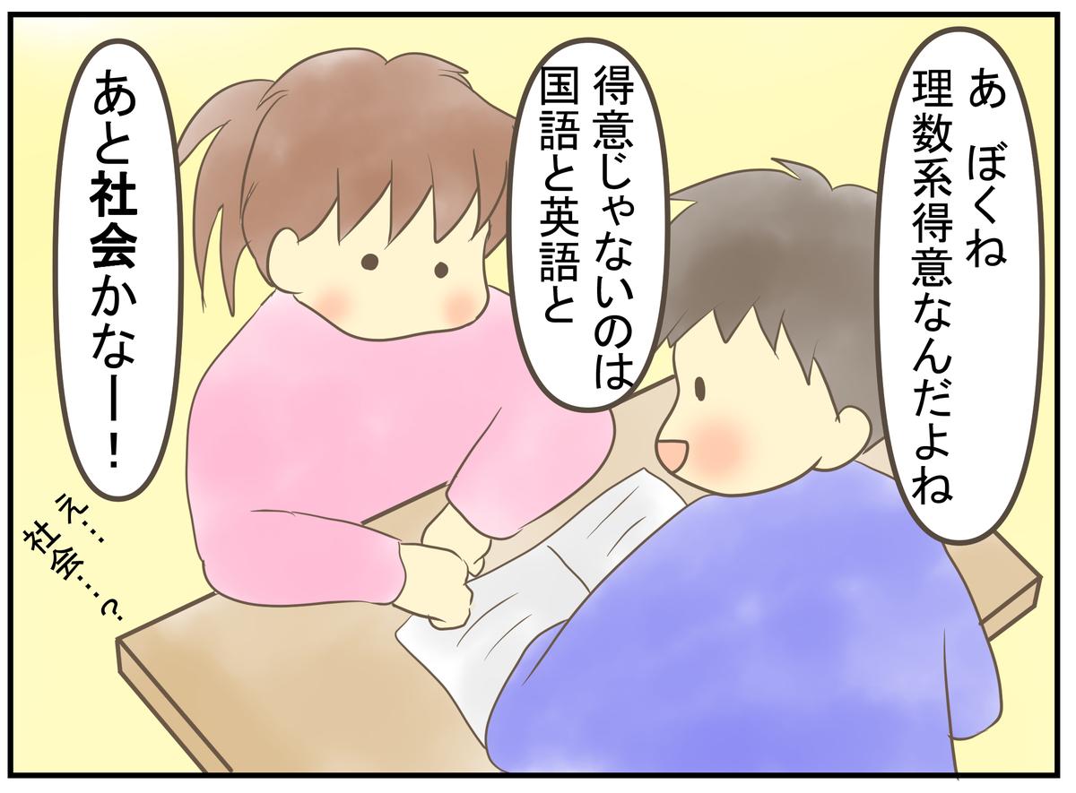 f:id:nukota_nuko:20200508095616j:plain