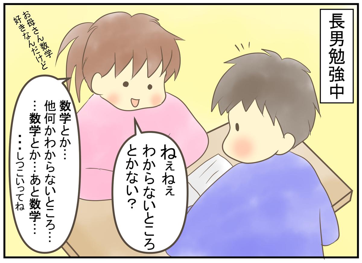 f:id:nukota_nuko:20200508152026j:plain