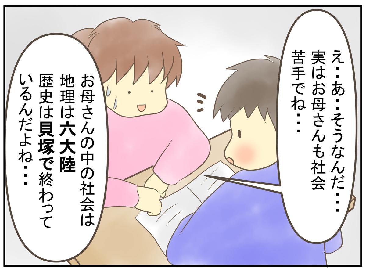 f:id:nukota_nuko:20200508152106j:plain