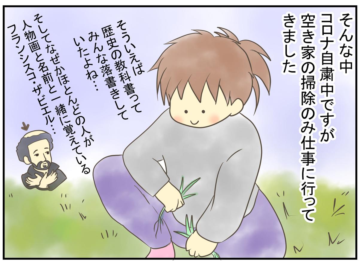 f:id:nukota_nuko:20200512200929j:plain
