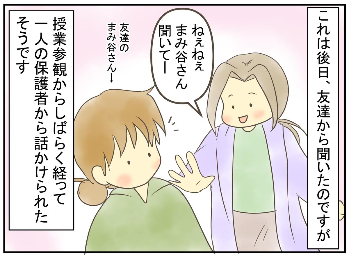 f:id:nukota_nuko:20200518171851j:plain