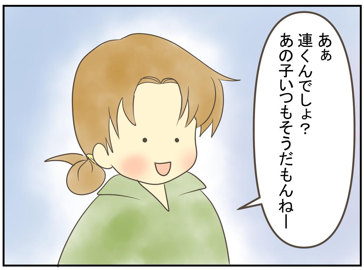 f:id:nukota_nuko:20200518171911j:plain