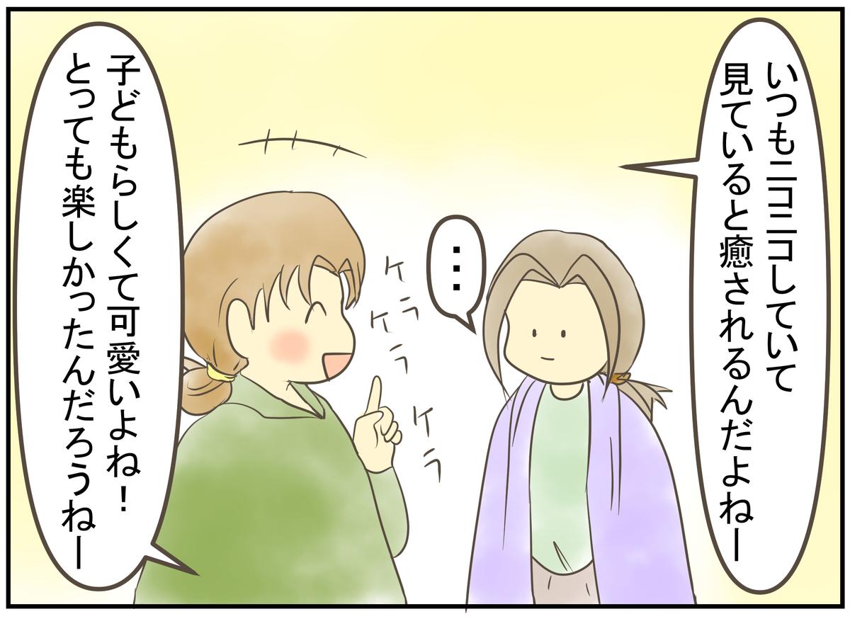 f:id:nukota_nuko:20200518171921j:plain
