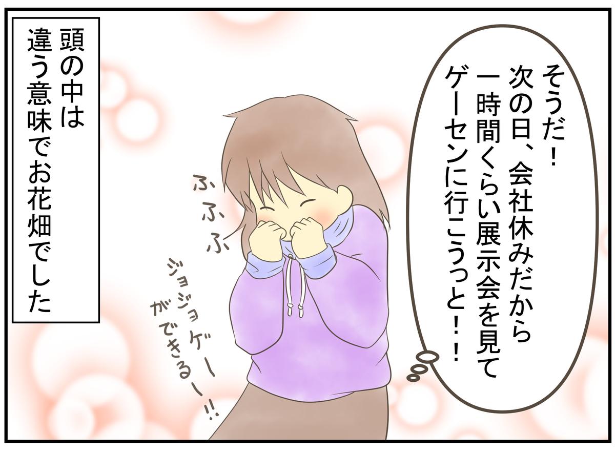 f:id:nukota_nuko:20200520155543j:plain
