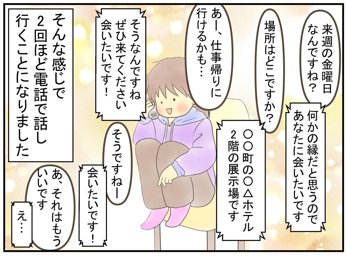 f:id:nukota_nuko:20200520174252j:plain