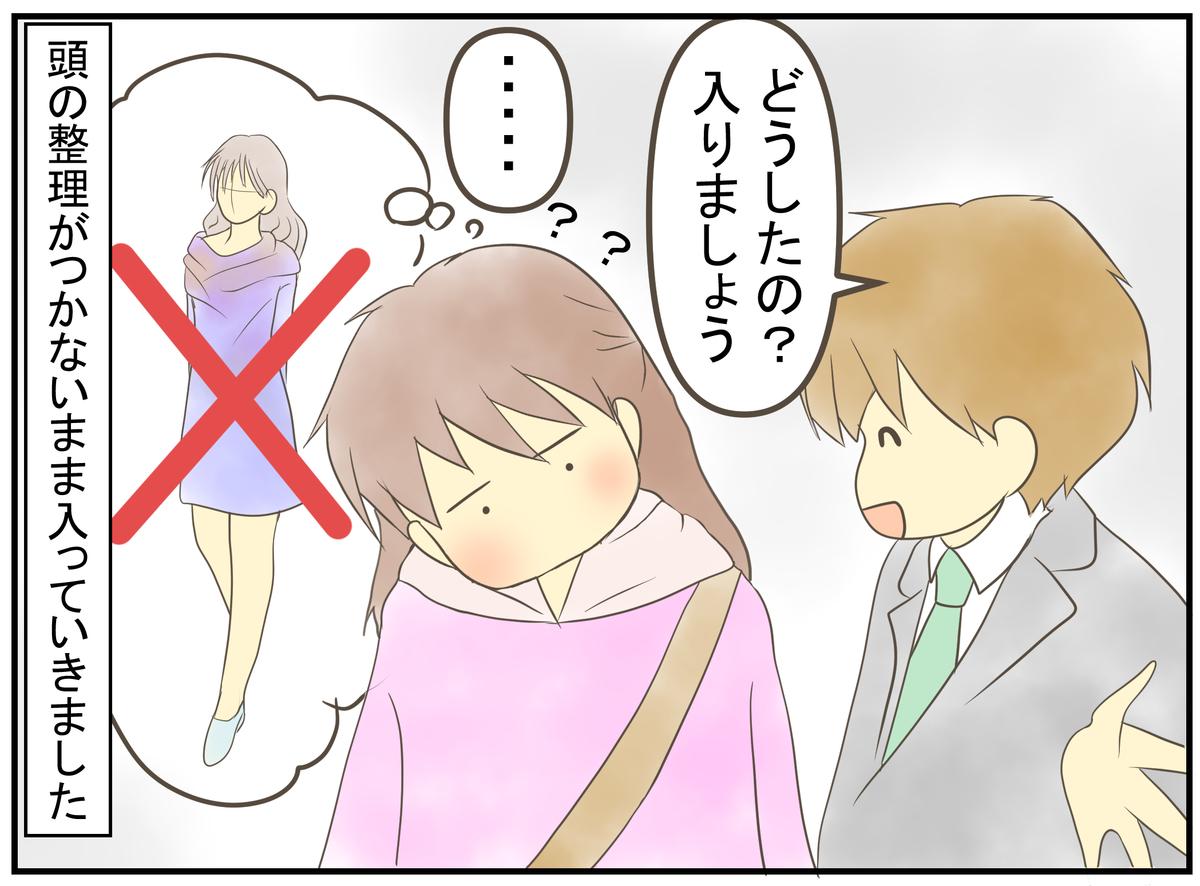 f:id:nukota_nuko:20200523204414j:plain