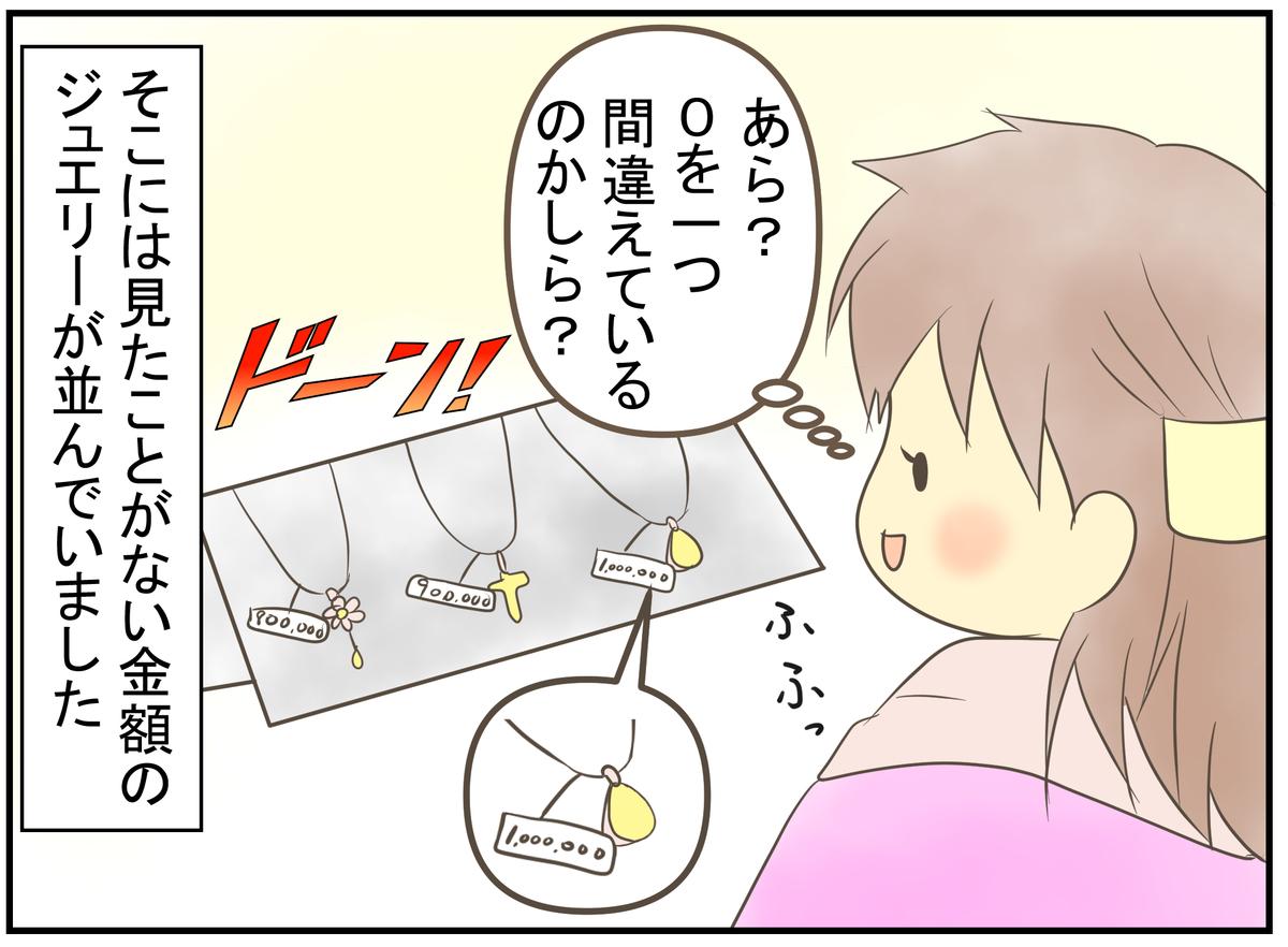 f:id:nukota_nuko:20200525175309j:plain