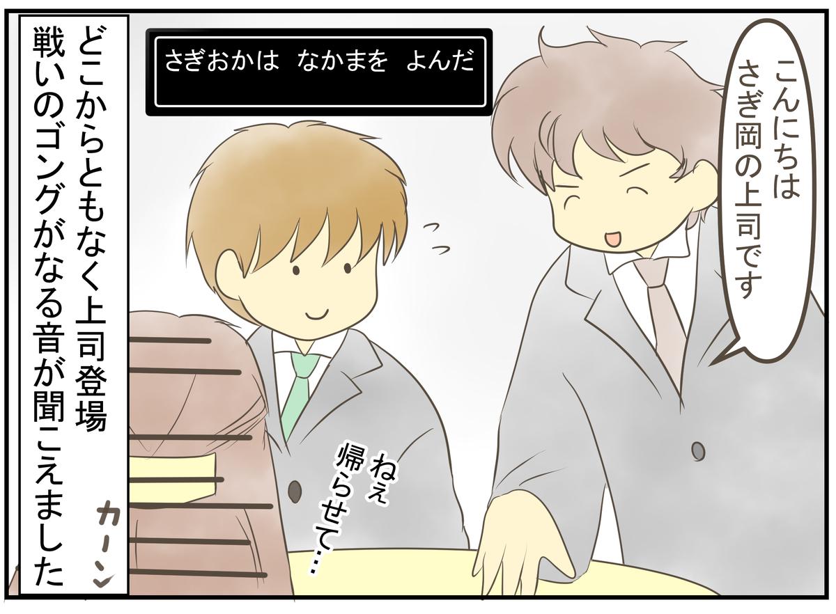 f:id:nukota_nuko:20200525175340j:plain